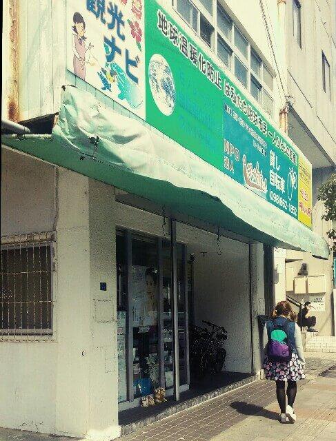 沖縄サイクリング1
