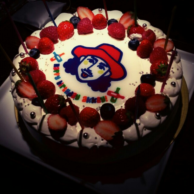 誕生日ケーキ用のイラスト写真