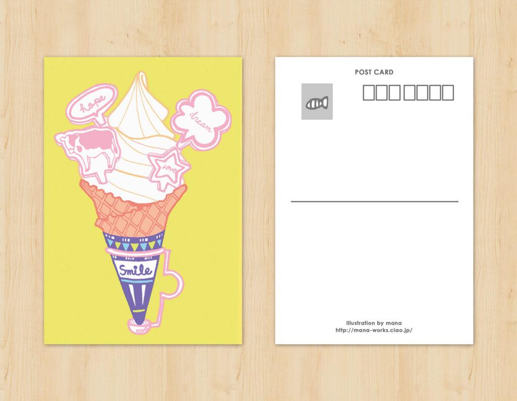 オリジナルイラストポストカードデザイン3
