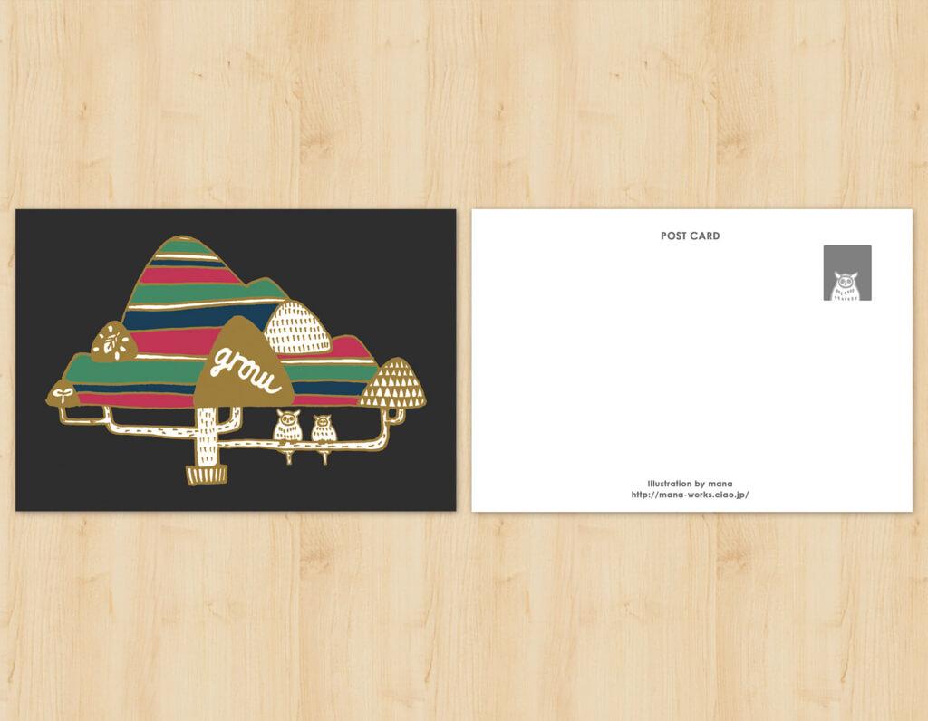 オリジナルイラストポストカードデザイン5
