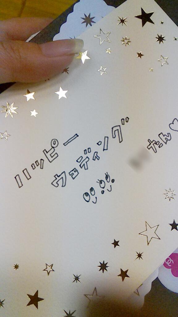 【おすすめグッズ】結婚祝いや出産祝いにamazonギフトカードは絶対喜んでもらえるオススメギフト!3