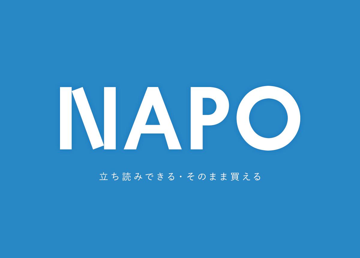 Napo_ogp_2