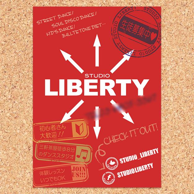 liberty_icon